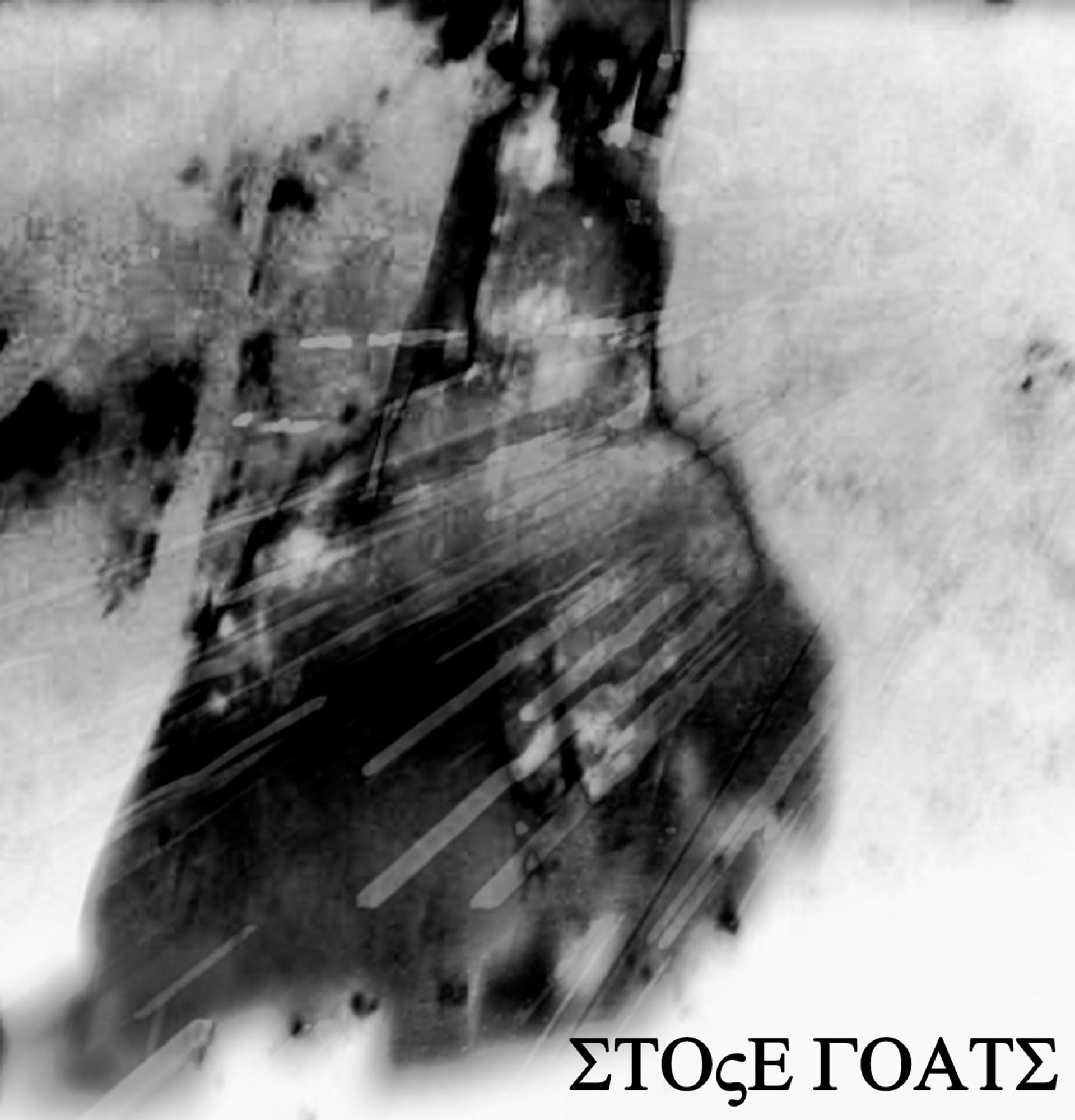 Stove Goats – Half/theory Remixes Burzum