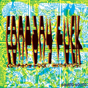 Company Fuck – Wobble Unwind – 2010